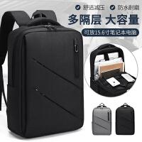 15.6寸电脑包商务背包男士双肩包旅行休闲时尚潮流简约中学生书包