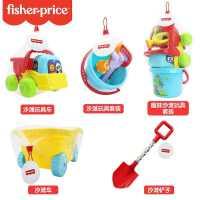 费雪儿童沙滩玩具套装宝宝玩沙挖沙工具加厚铲子和桶铲沙玩具男孩