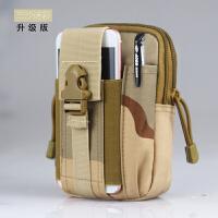 手机腰包男多功能运动户外防水小挂包帆布实用耐磨战术腰包斜挎包