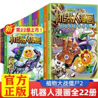 小猪佩奇绘本3-6岁经典绘本动画故事书第一二三辑全套30册中英双语儿童英文绘本0-3-6-8岁宝宝睡前故事书幼儿图画书籍
