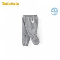 巴拉巴拉男童裤子婴儿长裤儿童运动裤休闲裤2020新款纯棉针织卫裤