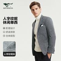 七匹狼西装男2019年秋季新品男士单西外套合体时尚商务休闲潮流男