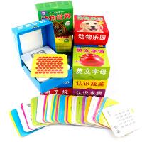 幼儿童学习早教拼音卡片识字卡片数字卡片汉字卡认字卡片宝宝玩具