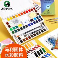 马利18色固体水彩颜料 写生透明水彩画颜料套装 内送自来水笔海绵