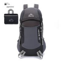 可折叠双肩包超轻便携皮肤包户外旅行背包轻便登山包大容量徒步包 黑色 35升