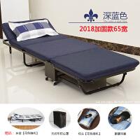 加固折叠床午休床办公午睡床海绵床单人陪护床行军床三折床简易床