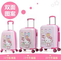 儿童拉杆箱18寸男宝宝卡通女童行李箱子可爱密码旅行箱20寸万向轮手拉箱新品