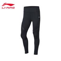 李宁运动裤女士训练系列2019新款夏季小脚裤训练裤紧身针织运动裤AULP068