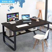 游戏电脑桌电脑台式桌家用卧室电竞游戏桌子宽大双人两台2人组装简易可拆卸