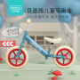 贝恩施儿童平衡车无脚踏玩具宝宝滑行自行车双轮溜溜车1-3-6岁