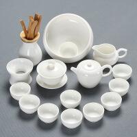 喝茶套装瓷功夫茶具套装整套白泡茶盖碗茶壶茶杯家瓷用陶瓷