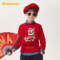 【7折价:125.93】巴拉巴拉男童毛衣套头2020春季新款儿童针织衫红色毛衫纯棉洋气潮