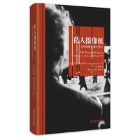 【二手旧书9成新】私人摄像机:主观电影和散文影片 劳拉拉斯卡罗利(Laura R