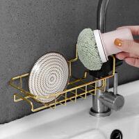 光一不锈钢挂篮置物架水龙头厨房抹布沥水多功能免打孔水槽小收纳神器