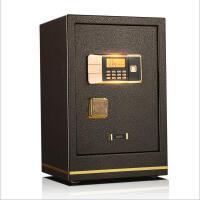 全能保险柜 60cm高电子密码双保险保管柜办公家用防盗保管箱JD53