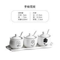 调味罐创意陶瓷欧式调料盒瓶调味罐家用盐罐三件套装厨房用品用具收纳用品家居日用