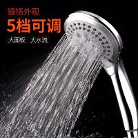 浴室碰头花洒喷头套装软管热水器通用淋雨莲蓬头家用洗澡淋浴喷头浴室用品