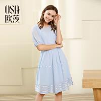 欧莎2017夏装新款女简约气质浅蓝色连衣裙B13064