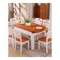 实木餐桌椅组合6人地中海伸缩可折叠圆桌简约现代小户型饭桌