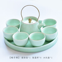 创意 套装 茶杯青瓷小鱼干泡茶具提梁壶茶杯茶盘套装 创意家用陶瓷茶道一壶二杯