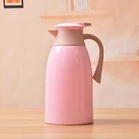 保温水壶保温大容量壶家用保温热水瓶小开水暖水瓶小型暖壶暖瓶学生宿舍用暖瓶开水瓶茶瓶