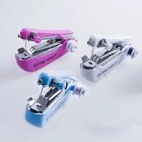 【加强版】微型手动缝纫机迷你家用便携袖珍小型手持缝纫机简易