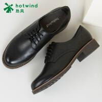 热风hotwind2018秋季新款单鞋女平底百搭英伦纯色系带休闲鞋H02W7107