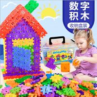 儿童益智玩具1-3岁以上男童女童2-4-5-6-7-8周岁幼儿园积木