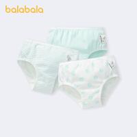 【2件6折:35.4】巴拉巴拉�和��妊�女三角女童短�中大童小������s�色底�三�l�b