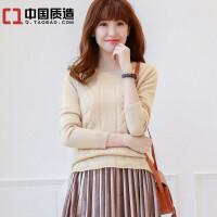 秋冬新款女圆领纯羊绒衫 韩版显瘦针织衫 短款长袖打底衫毛线衣
