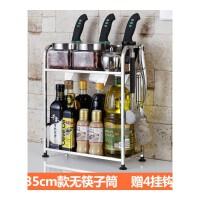 纯不锈钢厨房置物架收纳架2层调味料架刀架层架壁挂落地厨具用品
