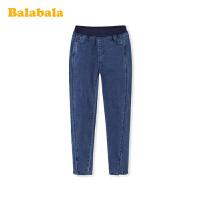 巴拉巴拉女童牛仔裤2020新款春装儿童裤子中大童休闲弹力小脚裤女