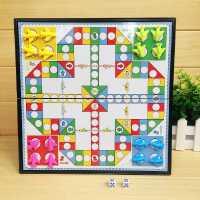 艺彩大号飞行棋磁性折叠游戏棋便携式幼儿益智玩具亲子儿童节礼物