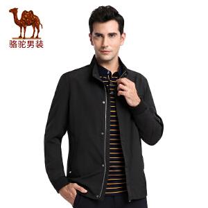 骆驼男装 秋季新款时尚立领纯色收口袖美式休闲旅行夹克外套男