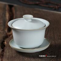 古韵青瓷汝窑月白盖碗汝瓷茶杯三才碗陶瓷功夫茶具大号茶碗