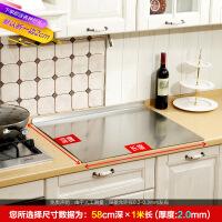 【家装节 夏季狂欢】304不锈钢菜板大号擀面板砧板烘焙揉面案板切厨房家用和