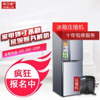 冰箱压缩机10年保修服务