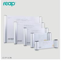 瑞普reap A6 铝合金科室牌门牌广告牌室内指示牌 178x110mm 1117