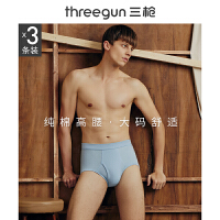三枪 男士内裤 男三角裤纯棉罗纹中高腰弹力男内裤 [3条装]