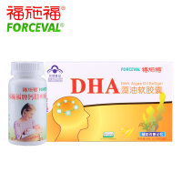 福施福DHA藻油30粒1盒+钙镁咀嚼片1瓶 孕妇DHA钙片