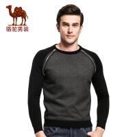 骆驼&熊猫联名系列男装毛衣 秋季套头圆领时尚青年拼色长袖毛衣潮