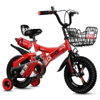 飞鸽儿童自行车小孩脚踏单车2-3-4-6-7-8-9-10岁男孩女孩宝宝童车