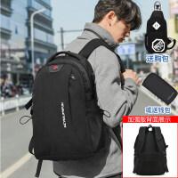 【大容量】背包男双肩电脑包时尚潮流韩版休闲高中学生书包男旅行