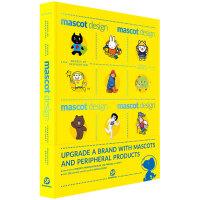 mascot design 吉祥物创作与应用 吉祥物设计作品集 画册设计 吉祥物造型设计书籍 平面设计