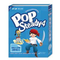 [包邮]点读书 泡泡少儿英语进阶级4 POP Steady 【新东方专营店】