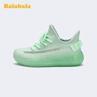 【品类日4件4折】巴拉巴拉官方童鞋儿童鞋子女网红男童小童鞋运动跑鞋夏季