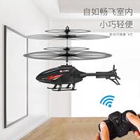 遥控飞机直升机智能手感应飞行器悬浮耐摔充电动儿童玩具飞机男孩