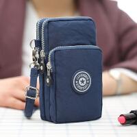 手机包女2018新款百搭斜挎包迷你小包包手机袋挂脖装手腕零钱包竖 藏青色