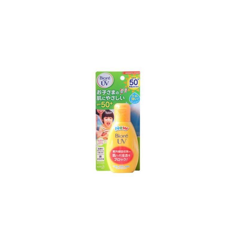 Biore碧柔UV kids儿童防水防晒乳 防护乳SPF50+ 夏季护肤 防晒补水保湿 可支持礼品卡