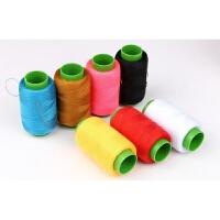 缝纫工具 手作大号针线盒工具套装便携10件套迷你家用缝纫线针线包针线